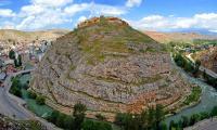 bayburt-turizmi-ve-sehir-rehberi--il-belgeseli-izle-video
