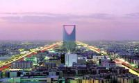 riyad-suudi-arabistan-tatil-turizm-kilavuzlari-oteller-izle-video