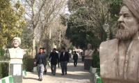 irak-tarihi-ve-turistik-yerleri-ve-tanitim-filmi-izle-video