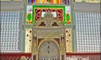 adiyaman-menzil-koyu-tanitim-filmi