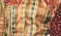 denizli-bozkurt-tanitim-filmi